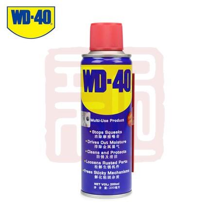 WD-40 86350多用途气雾罐 350ml封面