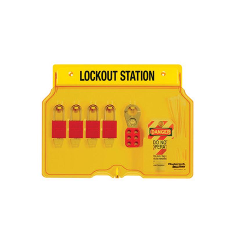 玛斯特 1482BMCN新款4挂钩安全锁挂板和盖