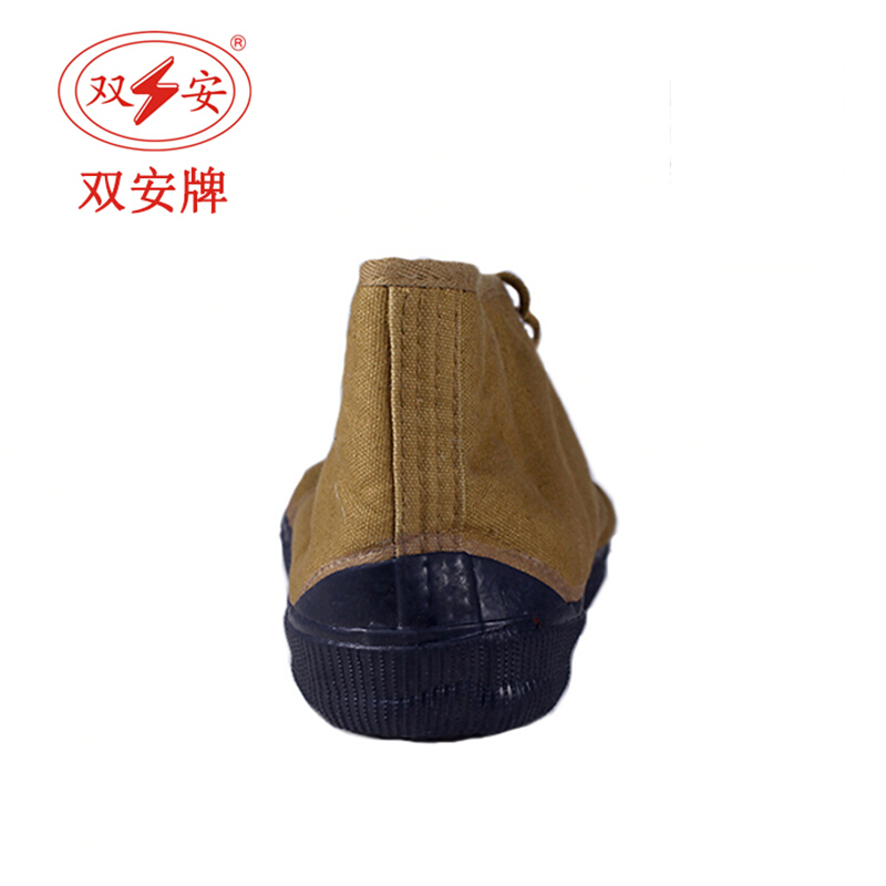双安AB003 防静电胶底棉鞋