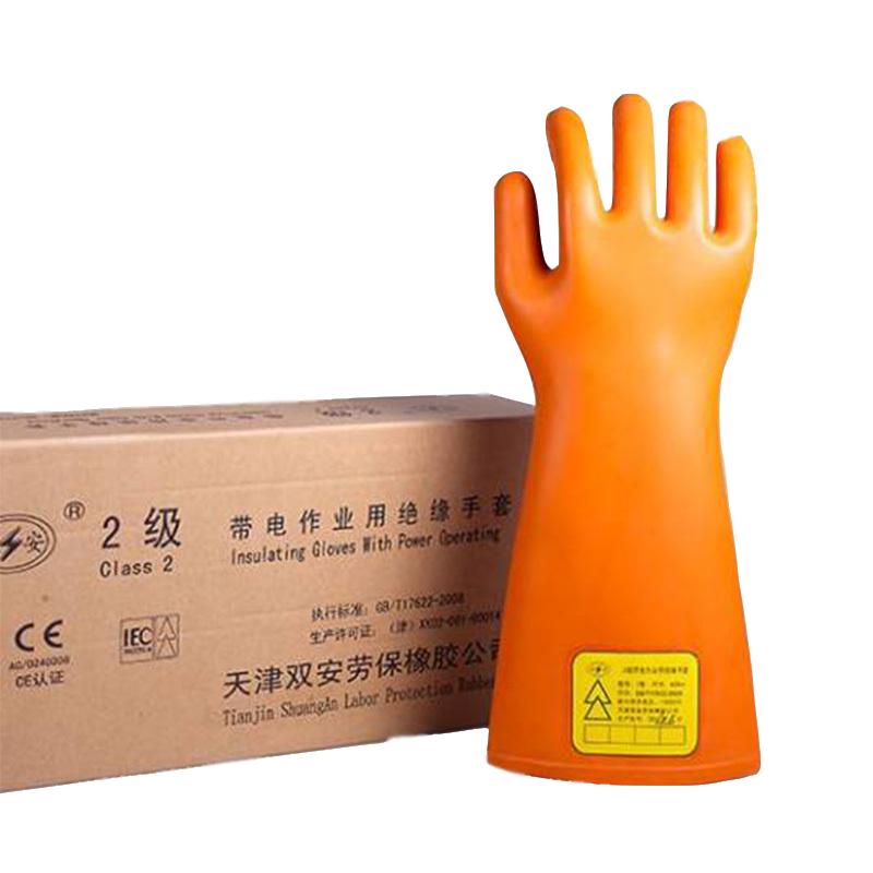 双安2级 20KV橡胶带电作业用绝缘手套