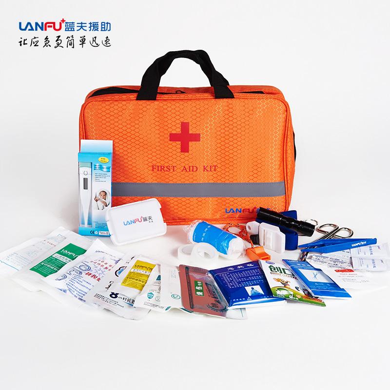 蓝夫LF-12008外伤福利急救包