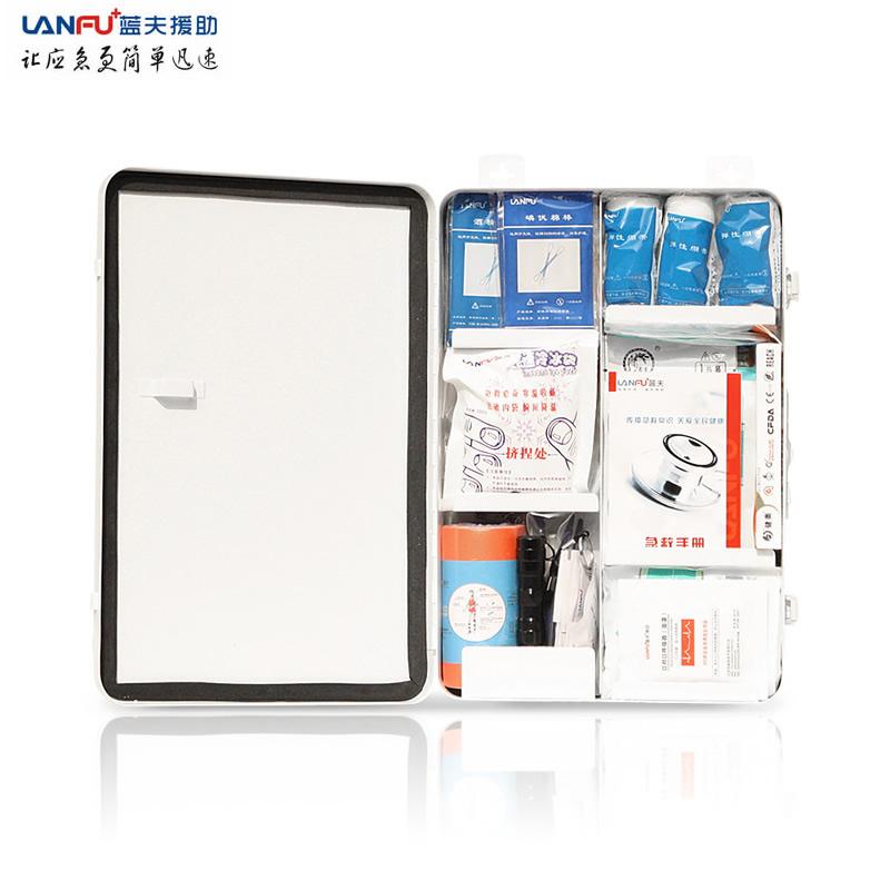 蓝夫LF-16029壁挂急救箱企业工厂汽车学校应急药箱
