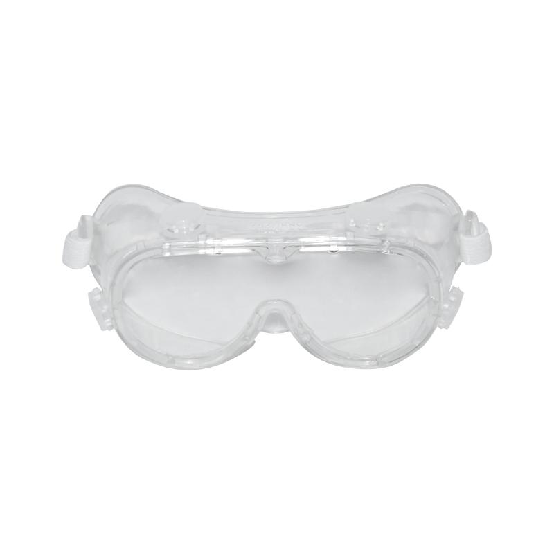 GUANJIE固安捷S2004F四珠透气防雾护目镜(眼罩)