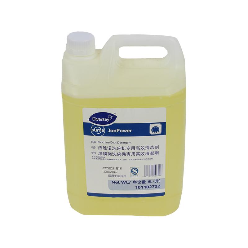 庄臣泰华施101102732洁胜诺洗碗机专用高效清洁剂 2X5L