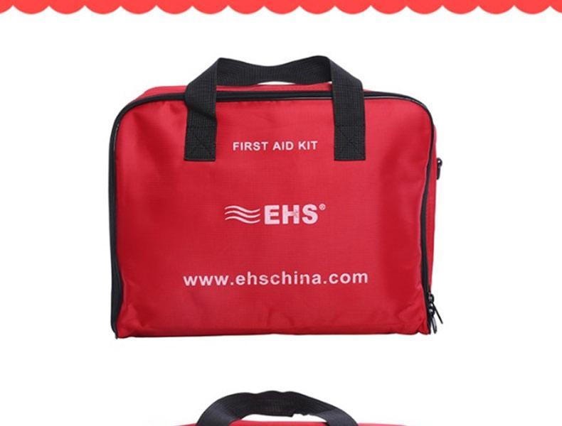EHS AC3466 综合急救包