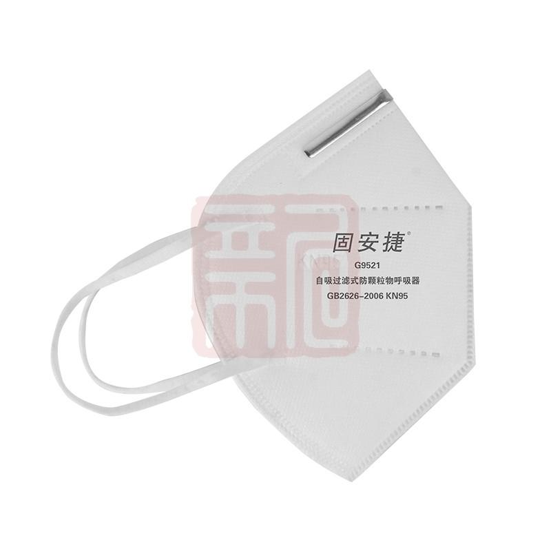 固安捷 G9521 KN95耳带式折叠口罩封面