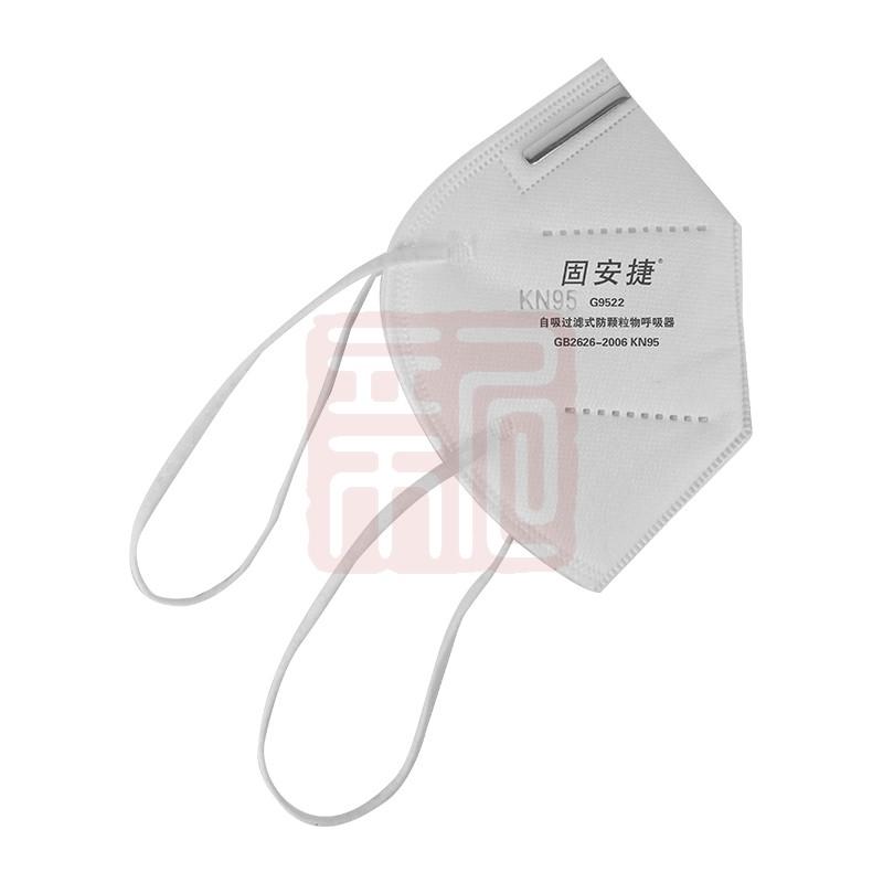 固安捷 G9522 KN95头带式折叠口罩封面