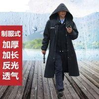燕王YW5008双层加厚长款反光雨衣-XXXL