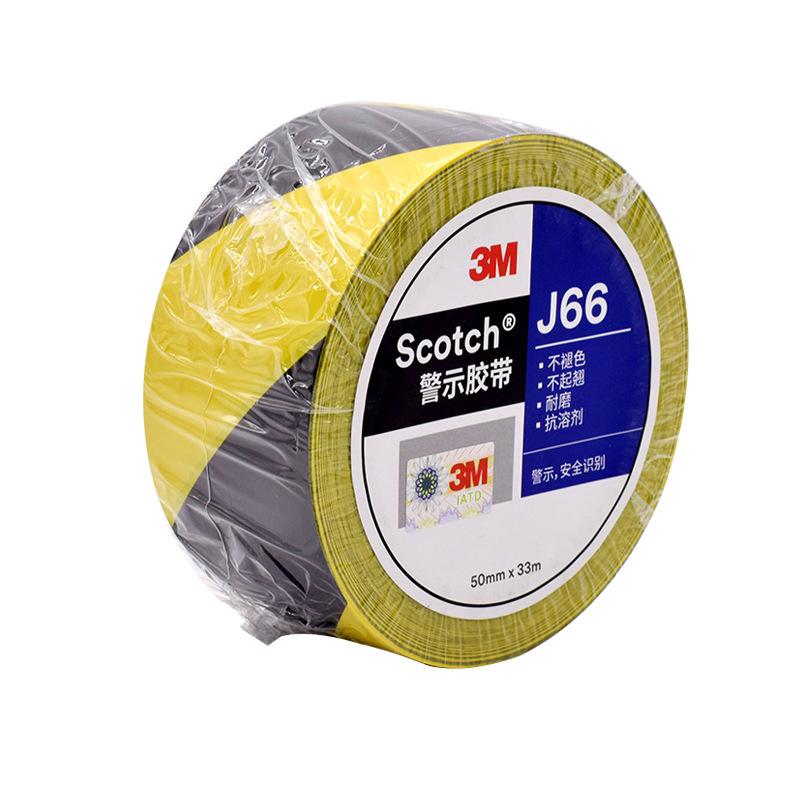 3M J66黄黑警示胶带