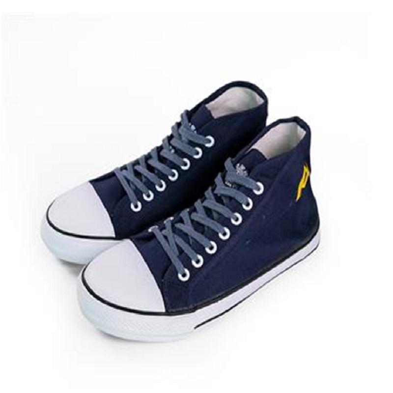安全Z010 10KV绝缘鞋(蓝色)