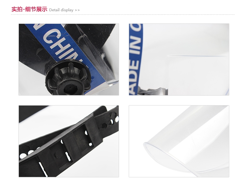 GUANJIE固安捷 M1010全封闭防护面屏-头戴式(封闭式)