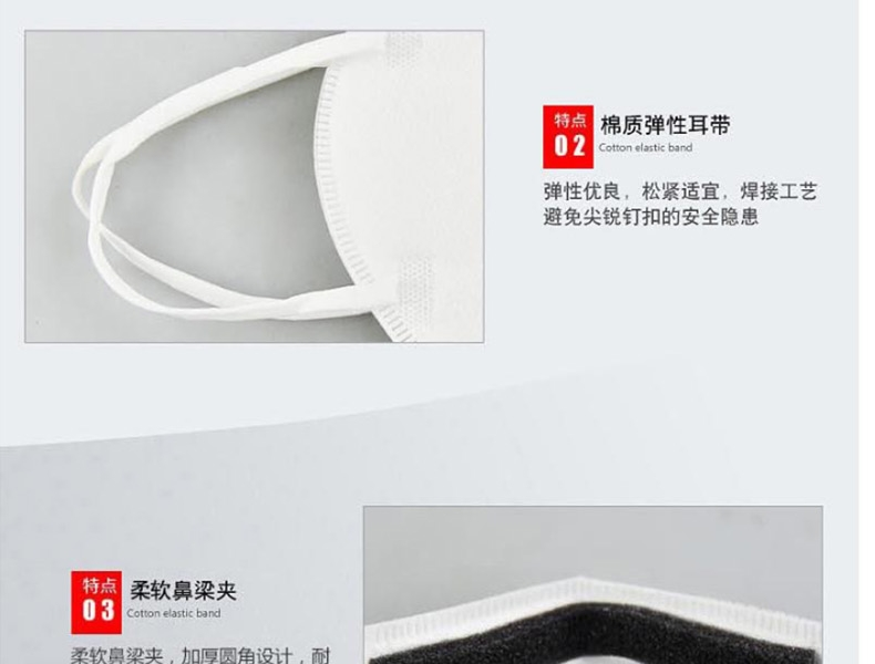 Honeywell霍尼韦尔KA9101 H910Plus系列折叠式防尘口罩 耳带 KN95