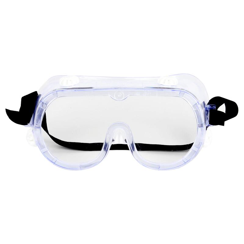 GUANJIE固安捷209AF防雾护目镜(眼罩)