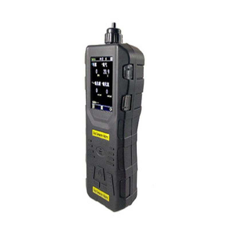 中安S316 泵吸式气体检测报警仪(可燃气 O2 CO H2S)