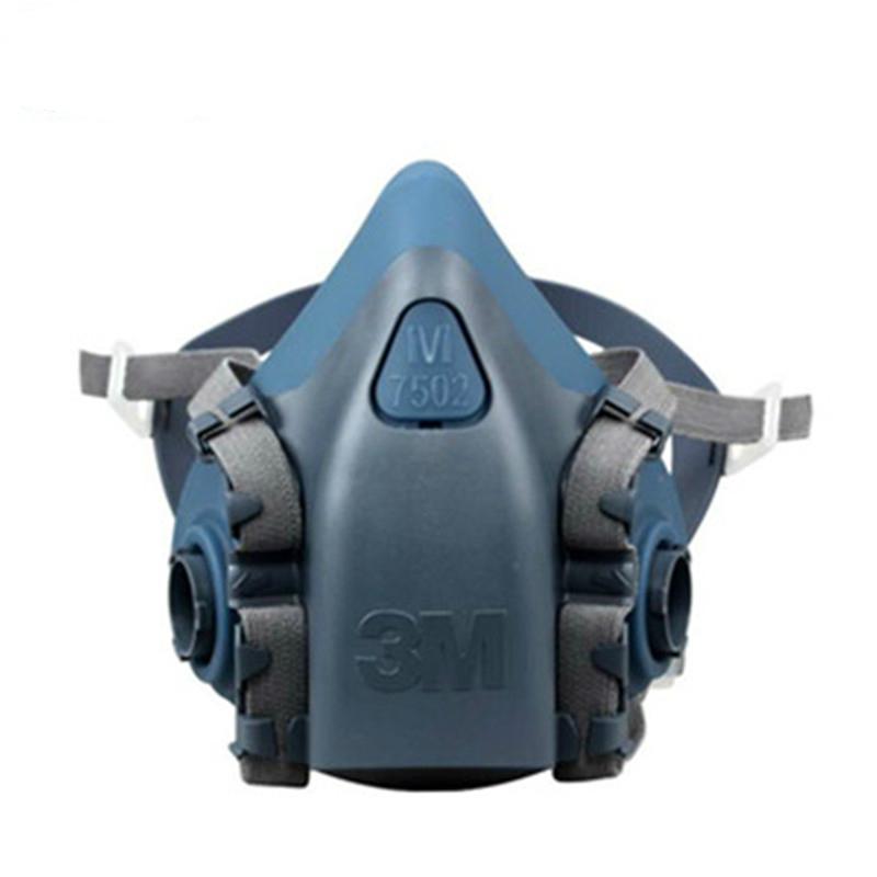 3M 7502 硅胶半面型防护面罩(中号)