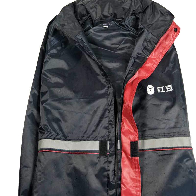 红豆C628安全反光休闲套装雨衣 裤子加反光条定制款