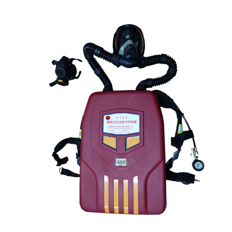 澳丰HYZ2隔绝式正压氧气呼吸器