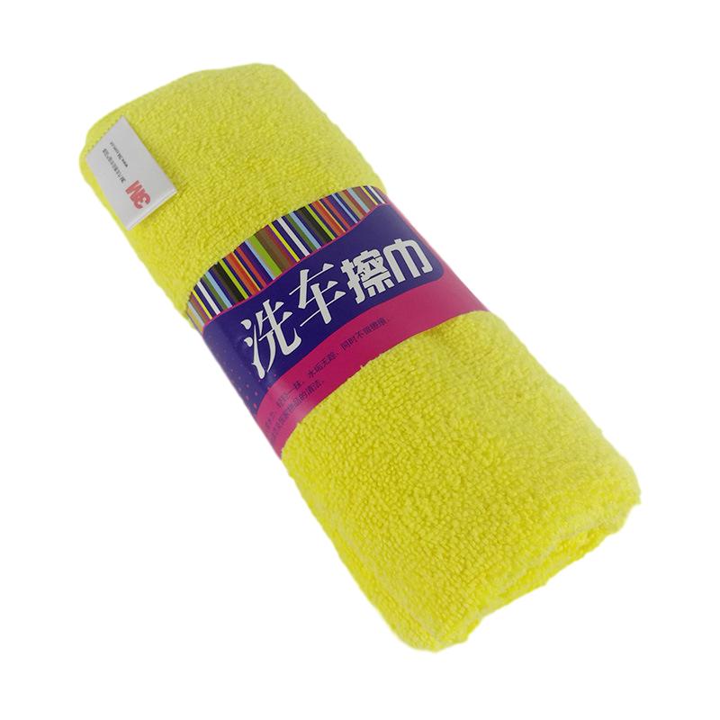 3M 39031擦车毛巾细纤维洗车毛巾
