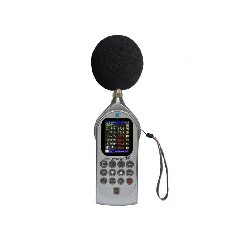 爱华 AWA5688型 多功能声级计