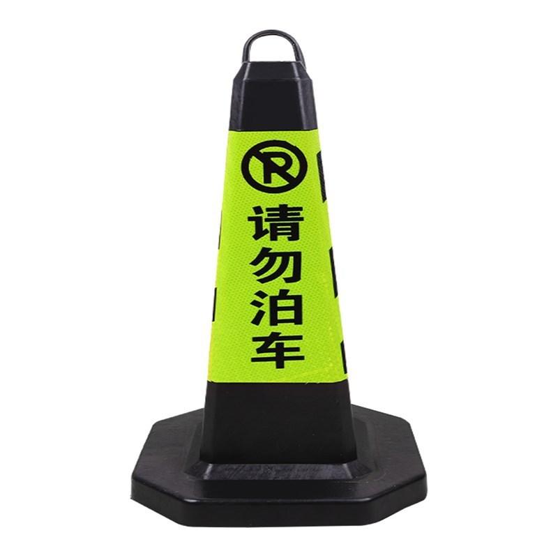力畅 68cm塑料方型黑黄路锥