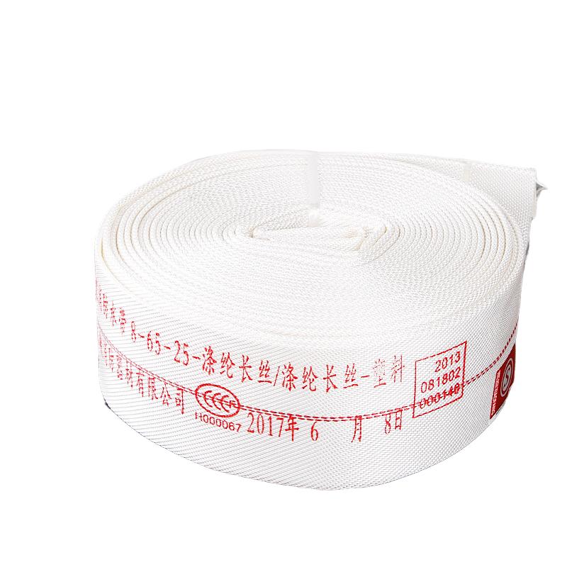 沂安 8-65-25型 三峡 DN6.5mm消防水带(接扣单独购买)