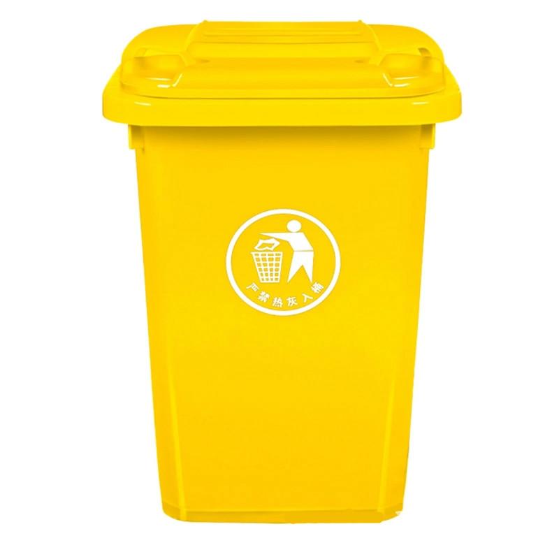 金旺 PE30L多用途垃圾桶