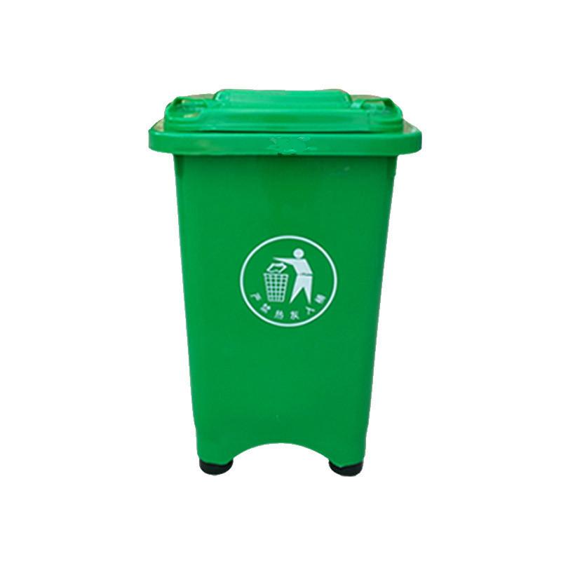 金旺 PE50L多用途垃圾桶