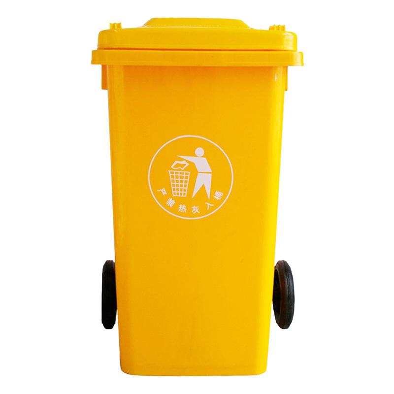 金旺 PE100L多用途垃圾桶