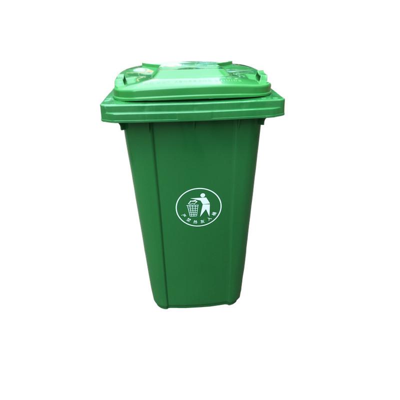 金旺 PE120L多用途垃圾桶