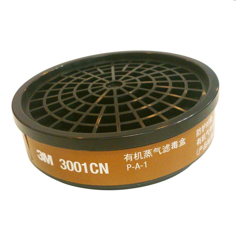 3M 3001CN 有机蒸汽气体滤毒盒
