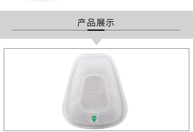 3M 501 滤棉盖