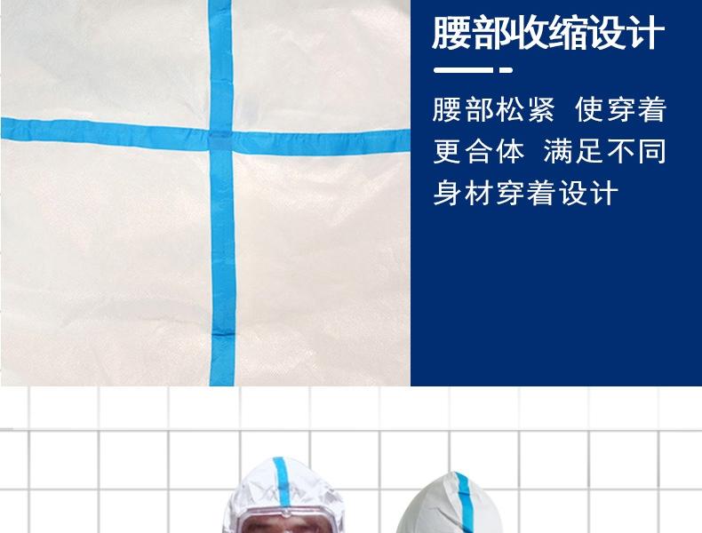 滁全CQ-BW031连体蓝色胶条隔离衣(医用级)-S