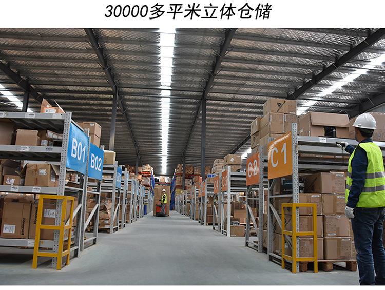 3M 12308 中国款 防护眼镜(一镜两用 防雾)
