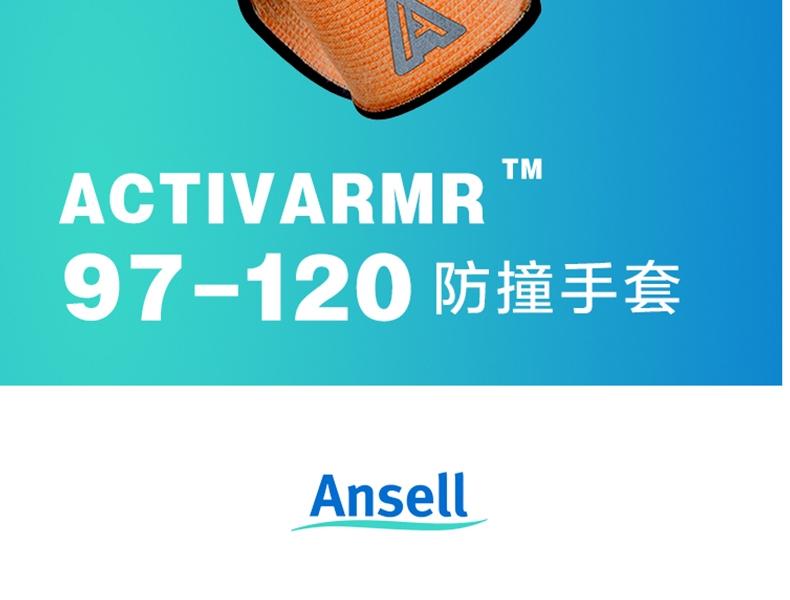 Ansell安思尔 97-120 防砸手套-10