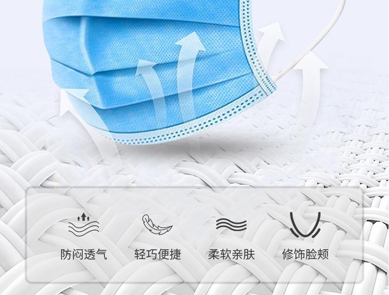 GUANJIE固安捷一次性口罩(50只盒装 蓝色)