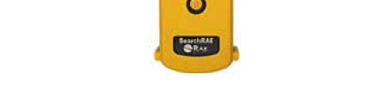 华瑞PGM-1600 单一可燃气体检测仪