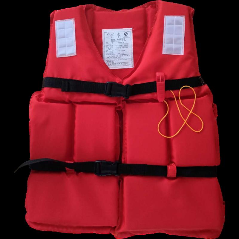 海威 船用工作救生衣