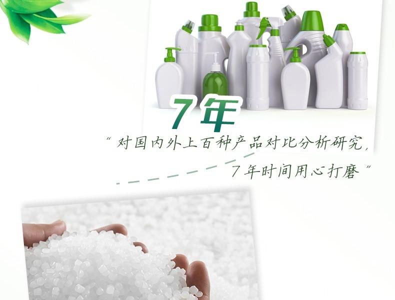 洁劲100 橄榄洗洁精1.1KG(MES新升级)