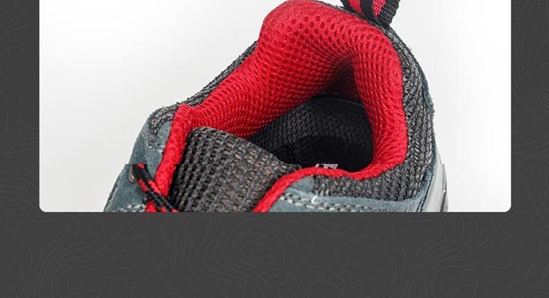 Honeywell霍尼韦尔SP2010511-35 Tripper防静电/保护足趾/红色款安全鞋35