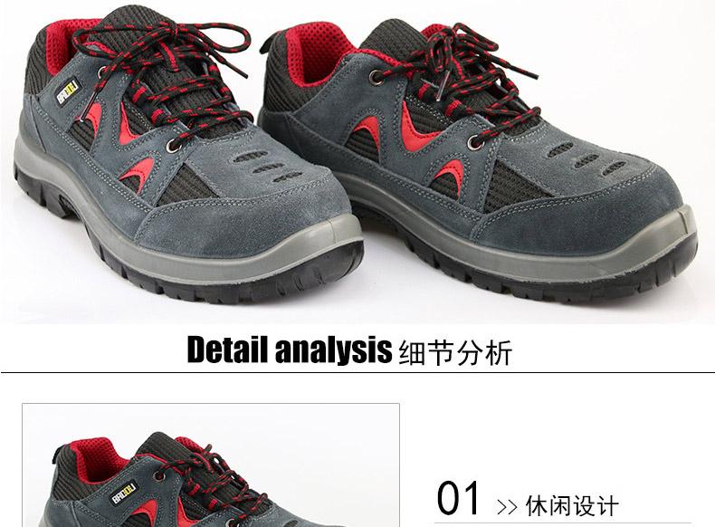 Honeywell霍尼韦尔SP2010513-35 TRIPPER电绝缘安全鞋35