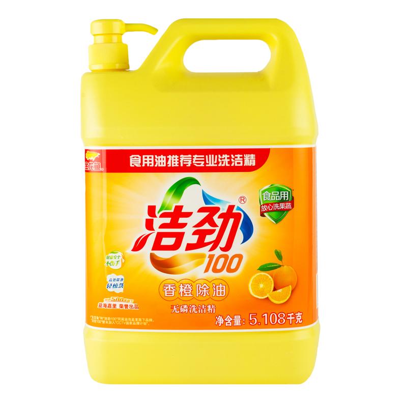 洁劲100 香橙除油洗洁精5.108KG