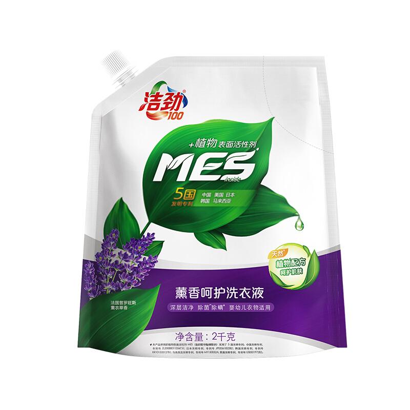 洁劲100 薰香呵护洗衣液2KG(MES新升级/袋装)