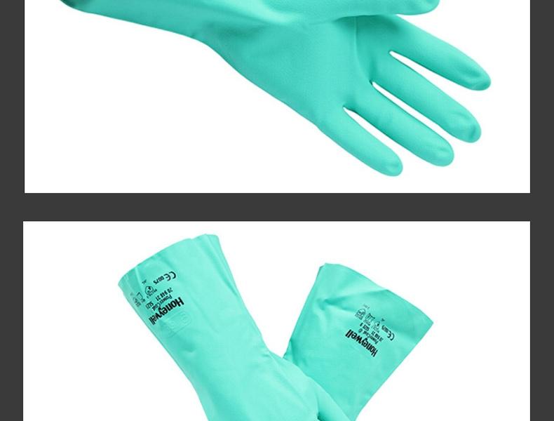 Honeywell霍尼韦尔2094831-09 丁腈防化手套