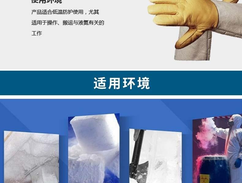 Honeywell霍尼韦尔2058685-10防冻皮制手套 零下170摄氏度