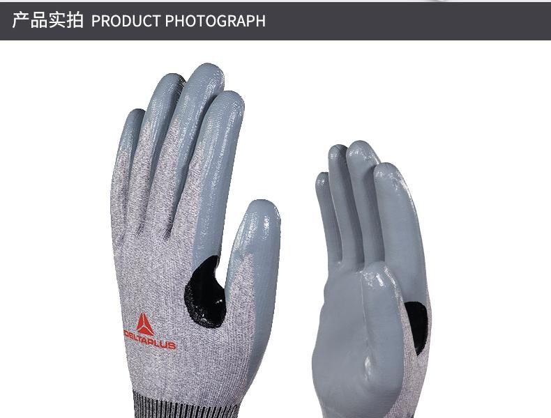 DELTAPLUS/代尔塔202010TAEKI系列半丁腈涂层防切割手套 VENICUT 41