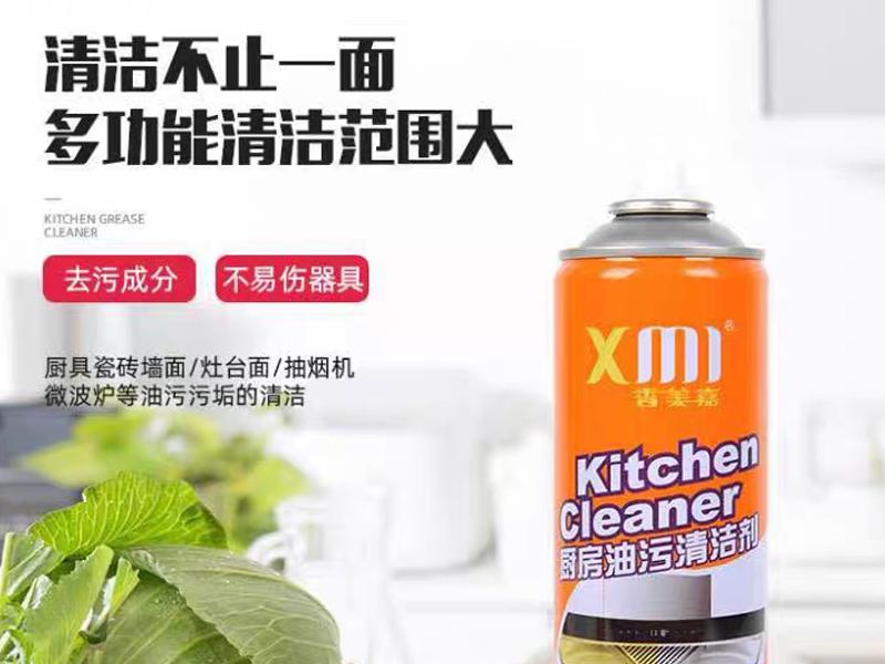 XMJ香美嘉油烟机清洗剂厨房油污清洁剂重油污550ml