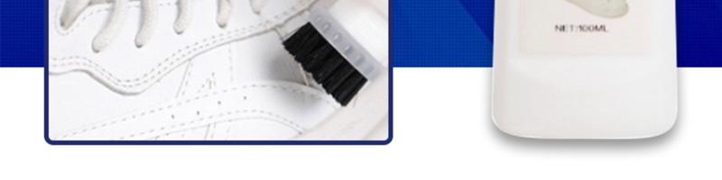 XMJ香美嘉小白鞋清洗剂去黄增白擦鞋刷鞋神器去污球鞋清洁剂