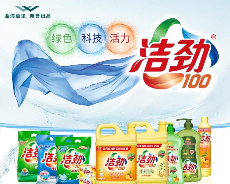 100洁劲100 柠檬清新洗洁精1.12KG