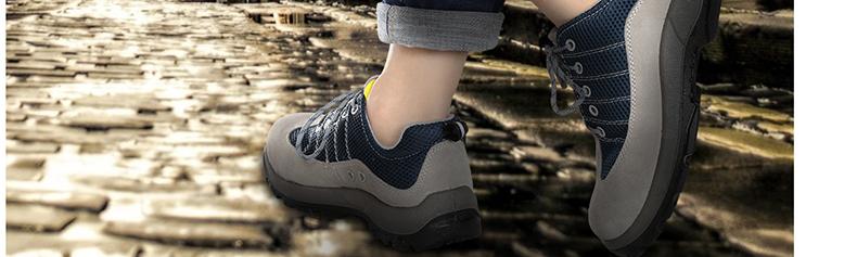 DELTAPLUS/代尔塔301322 RIMINI2 S1P彩虹系列安全鞋(灰蓝)40