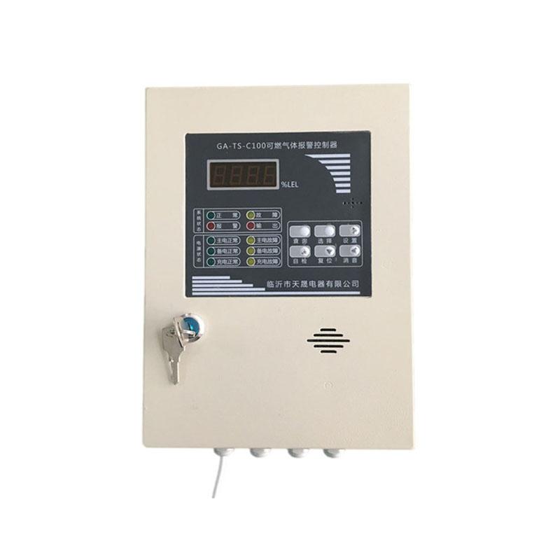 天晟 GA-TS-100 二总线八路 气体报警控制器